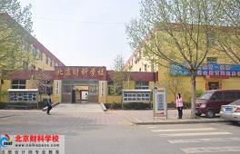 学校校区图片