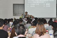 张志凤老师的《会计》课堂