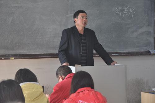 武红秋老师正在讲解《审计》