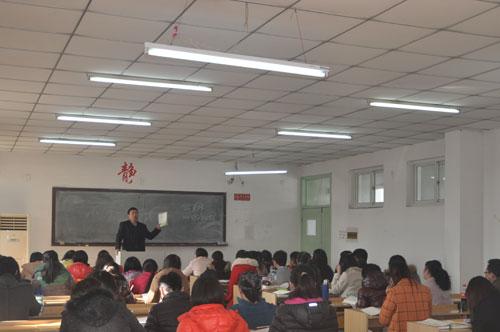武红秋老师的《审计》课堂